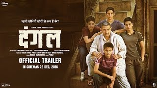 Download Dangal | Official Trailer | Aamir Khan | In Cinemas Dec 23, 2016 Video