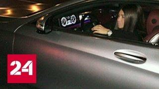 Download Мажорке Маре Багдасарян грозит 12 лет за клевету на полицию Video
