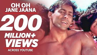 Download ″Oh Oh Jane Jaana″ Salman Khan Full Song | Pyaar Kiya Toh Darna Kya Video