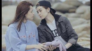Download ►║Lesbian MV - On the rainy day - Gilenchi Gil le x Chi Pu Video