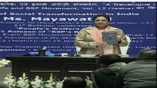 Download BSP to go it alone in UP Assembly elections: Mayawati Video