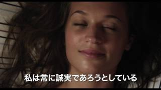Download ピュア 純潔(字幕版) Video
