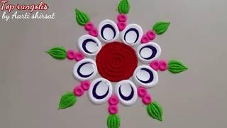 Download दसरा दिवाळी च्या दिवसांमध्ये काढण्यासाठी चार छोटया रांगोळ्या   rangoli design   by Aarti shirsat Video