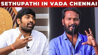 Download WHY Vijay Sethupathi Missed VADA Chennai | Vetrimaaran Reveals | VADACHENNAI Pressmeet | KS 81 Video
