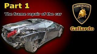 Download Lamborghini. Body repair. Part 1. Ремонт кузова. Часть 1. Video