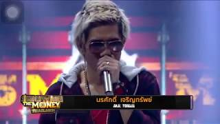 Download TORDED | Show Me The Money Thailand | Ring Of Fire Video