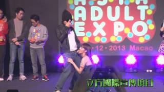 Download 2013人氣女優熱爆亞洲成人博覽-水菜麗 Video