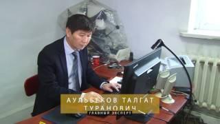 Download Ролик для криминалистов г. Тараз Video