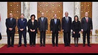 Download الوزراء الجدد يؤدون اليمين الدستورية أمام الرئيس السيسي Video