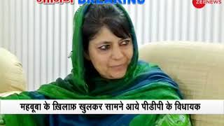 Download Morning Breaking: PDP MLA's slam and accuse Mehboooba Mufti after her remarks Video