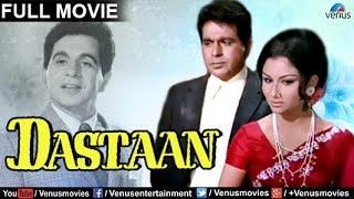 Download Dastaan Full Movie | Hindi Movies | Dilip Kumar Movies Video