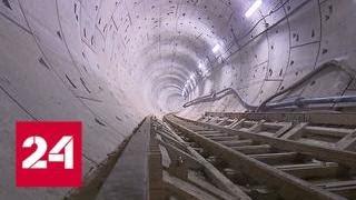 Download В Москве началось строительство второго тоннеля станции метро ″Косино″ - Россия 24 Video