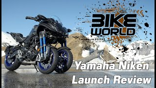 Download Yamaha Niken Launch Review & Tech Talk Video