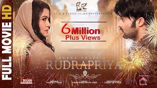 Download RUDRAPRIYA || New Nepali Movie-2017 | Rekha Thapa/Aryan Sigdel/Rajan Ishan Video