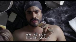 Download 愛の断片(字幕版) Video