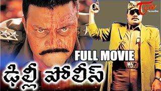 Download Delhi Police - Full Length Telugu Movie - Dialogue King Sai Kumar Video