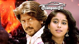 Download English Dubbed Movies 2018 Full Movie | The Companion | Action Crime Movies 2018 Video