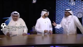 Download فواز الشريف لحسن الجسمي انت من الاعلاميين الي تدخل في الشان السعودي ولاتملك معلومه Video