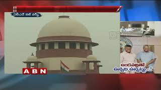 Download Reason behind Ex MP Undavalli Arun Kumar meeting with CM Chandrababu Naidu Video