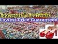 Download Footwear का भंडार ! सबसे सस्ते लेडीज फुटवियर ! Ladies footwear largest wholesaler & manufacturer !! Video