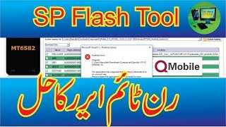 Download Runtime error in spflash tools solved (2018) | tech master aftab Video