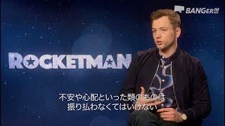 Download 『ロケットマン』主演タロン・エガートン&デクスター・フレッチャー監督 独占インタビュー【OH! MY HOLLYWOOD】 Video