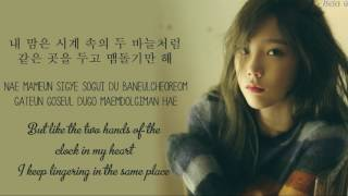 Download Taeyeon - 11:11 [Han/Rom/Eng Lyrics] Video