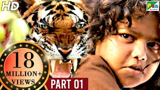 Download SHER KA SHIKAAR | शेर का शिकार | Full ACTION Movie | Mohanlal, Kamalinee Mukherjee, Namitha | Part 1 Video