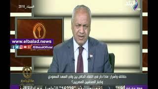 Download صدى البلد |مصطفى بكري يكشف كواليس اللقاء مع ولي العهد السعودي Video