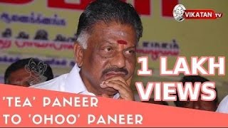 Download From 'Tea' Paneer to 'Ohoo' Paneer | Journey of O.Paneerselvam Video
