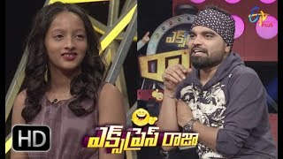 Download Express Raja | Funny Bite 3 | 20th February 2018 |Mahesh Babu daughter-in-law | ETV Plus Video