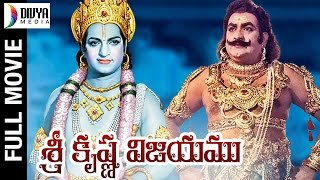 Download Shri Krishna Vijayam Telugu Full Movie HD | NTR | Kantha Rao | Jayalalitha | S. V. Ranga Rao Video