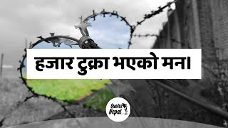 Download हजार टुक्रा भएको मन | Nepali Heart Touching Line | Nepali Quotes | EP. 51 | Video