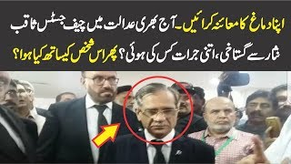 Download Chief Justice Saqib Nisar Se Gustakhi?? Video
