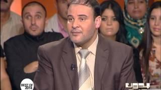 Download فيديو مضحك .. الرجل الذي يجلس خلف عبد الرحيم العطري Video