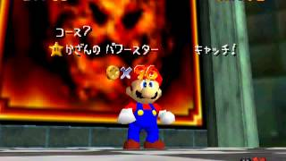 Download Super Mario 64 (Shindou Edition) - 120 Stars 1:30:04 No-BLJ TAS Video
