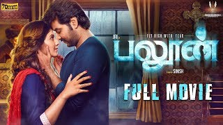 Download Balloon - Tamil Full Movie | Jai, Anjali | Yuvan | Sinish Video
