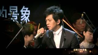 Download 【李健拾光】 風吹麥浪 官方MV Video