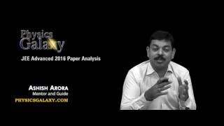 Download JEE Advanced 2016 Paper Analysis | How to prepare for JEE paper Video