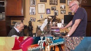 Download Судьба композитора. Мужское / Женское. Выпуск от 06.12.2019 Video