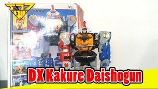 Download รีวิว หุ่นคาคุเรนเจอร์ DX Kakure Daishogun [ รีวิวแมน Review-man ] Video