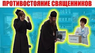 Download Церковь и православные устроили раскол! За какой церковью будет лидерство? Video