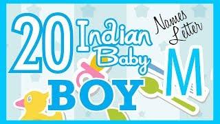 Modern Baby Boy Names Indian 2018 ✓ Nangguk Sticker