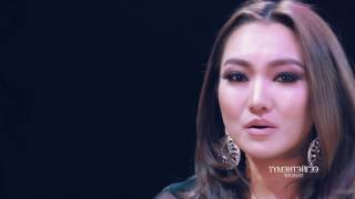 Download Дуучин М.Бямбажав, Т.Амина-Оройтсон бороо Duuchin M.Byambajav T.Amina - Oroitson boroo Video