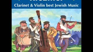 Download Romanian Dance - Jewish Klezmer Music - Jewish dance music Video