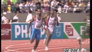 Download GBvs.USA.4x400m.1991- World Championships,Tokyo Video
