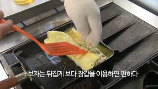 Download 두툼한 계란말이 만드는법 Video