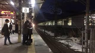 Download JR東海・JR西日本米原駅DF200川重→稲沢甲種 Video