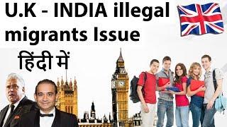 Download INDIA - U.K illegal migrants Issue - Can India bring Nirav Modi back? Current Affairs 2018 Video
