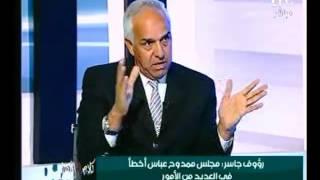 Download برنامج كلام في الكورة   مع احمد سعيد ولقاء رؤوف جاسر رئيس نادي الزمالك السابق-27-4-2017 Video
